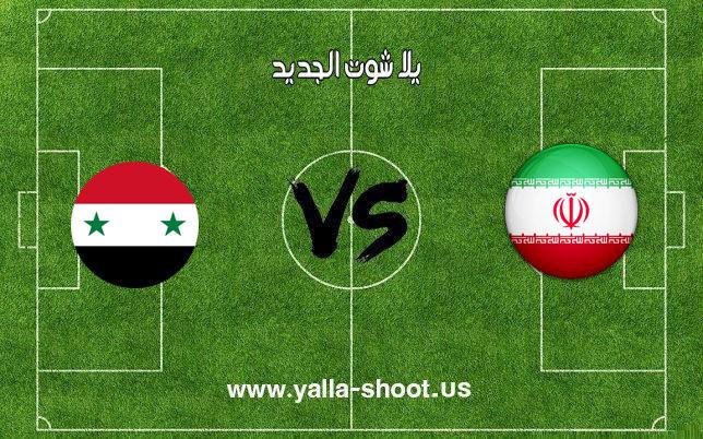 اهداف مباراة سوريا وايران اليوم 18-12-2018 المباراة الودية
