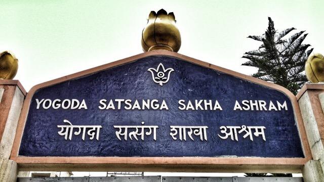 Yogoda Satsanga Sakha Ashram Dwarahat