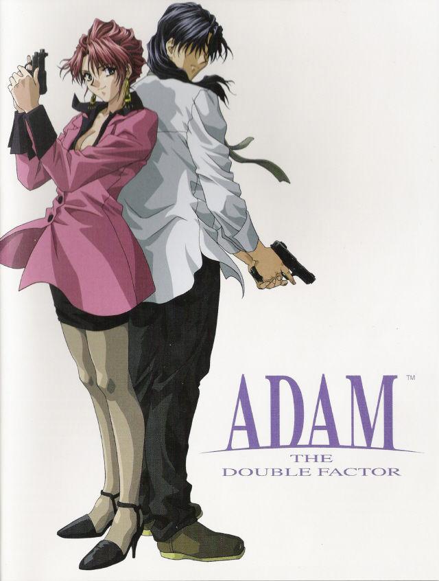[2001][C's Ware] Adam: The Double Factor [18+]