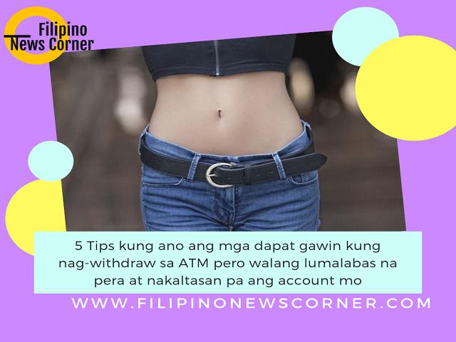 Ang Banko Sentral ng Pilipinas ay may payo kapag naranasan ang mga ganitong pangyayari o insidente.