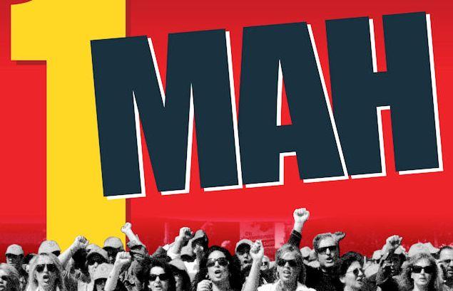Συνδικάτο Τροφίμων Αργολίδας: Όλες και όλοι στην απεργία την Παρασκευή 1η Μάη