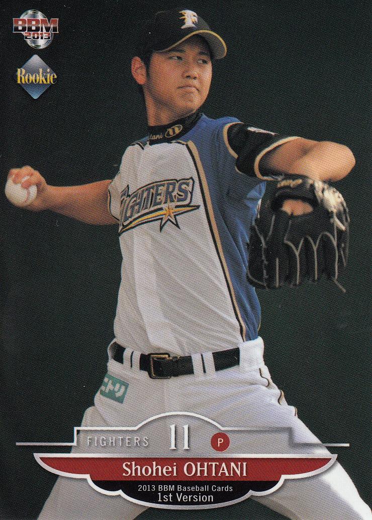 Japanese Baseball Cards: Shohei Ohtani Rookie Cards