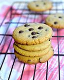 https://lachocolaterapia.blogspot.com.es/2017/03/cookies-galletas-con-chips-de-chocolate.html