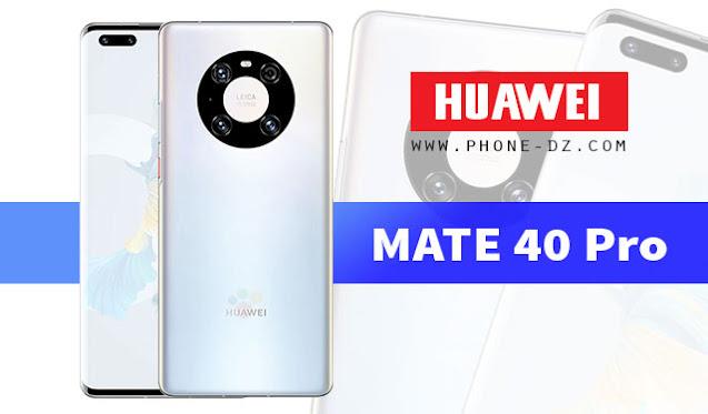 مواصفات Huawei Mate 40 Pro في الجزائر