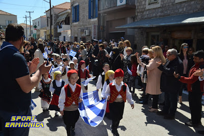 Οι μαθητές της Ερμιονίδας τίμησαν την επέτειο της 25ης Μαρτίου