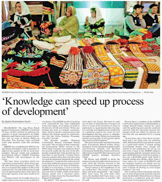 The Aga Khan Rural Support Programme (AKRSP) celebrates 35 years of services