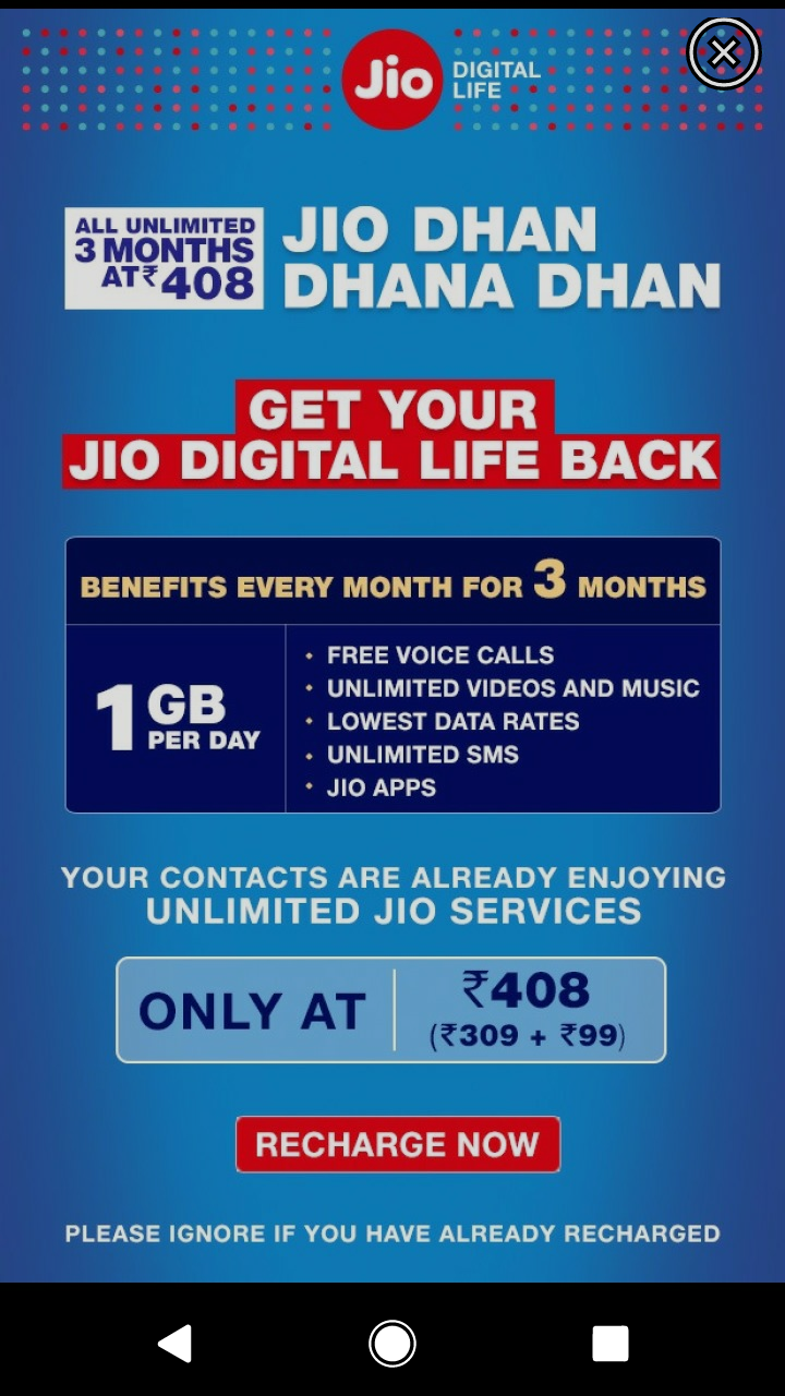 Block Jio from Showing full screen ads on your Android Phone