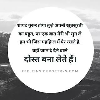 Attitude-status-hindi-2020-dadagiri-status