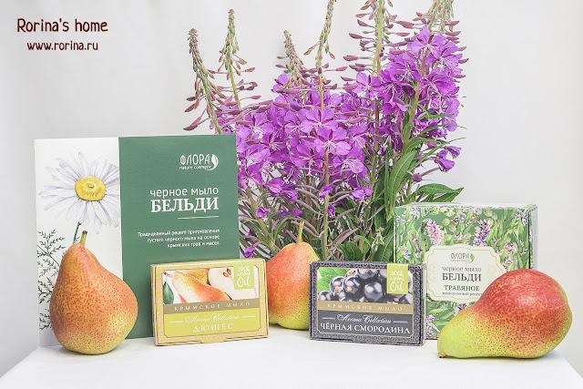 Крымская косметика ФЛОРА nature cosmetic: отзывы