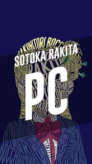 Sotoka Rakita - Hitori Bocchi no Marumaru Seikatsu Wallpaper
