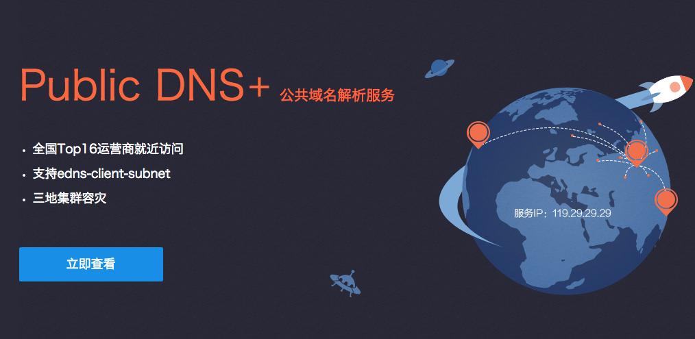 Cách để Khắc phục lỗi không thể truy cập vào một trang web của Trung Quốc