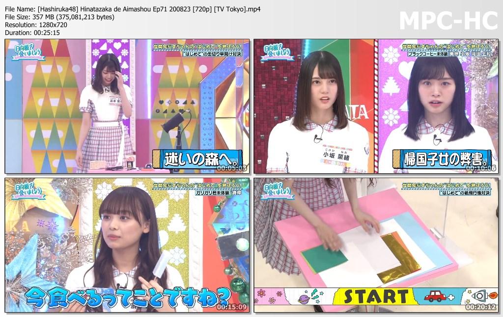 Hinatazaka de Aimashou Episode 71 200823 (TV Tokyo)