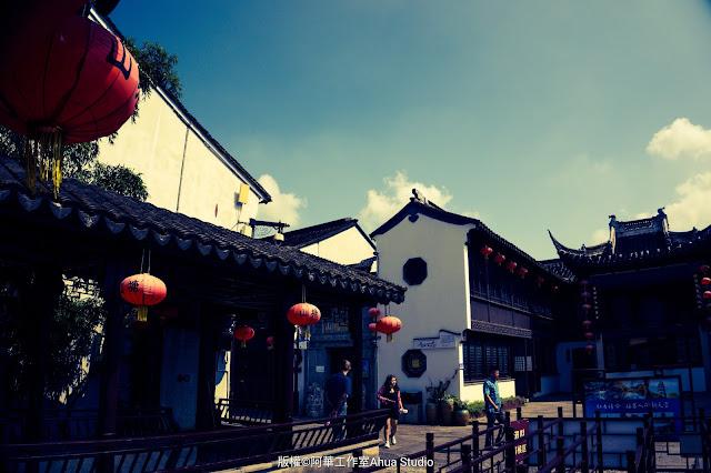 Shantang Street 1