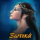 http://mesi-gi.blogspot.gr/p/blog-page_24.html