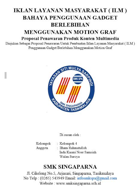 Tahapan Ujikom Multimedia 2021