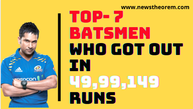Top-7 Players to Got out on 49/99/149 Runs (Most times in ODI)