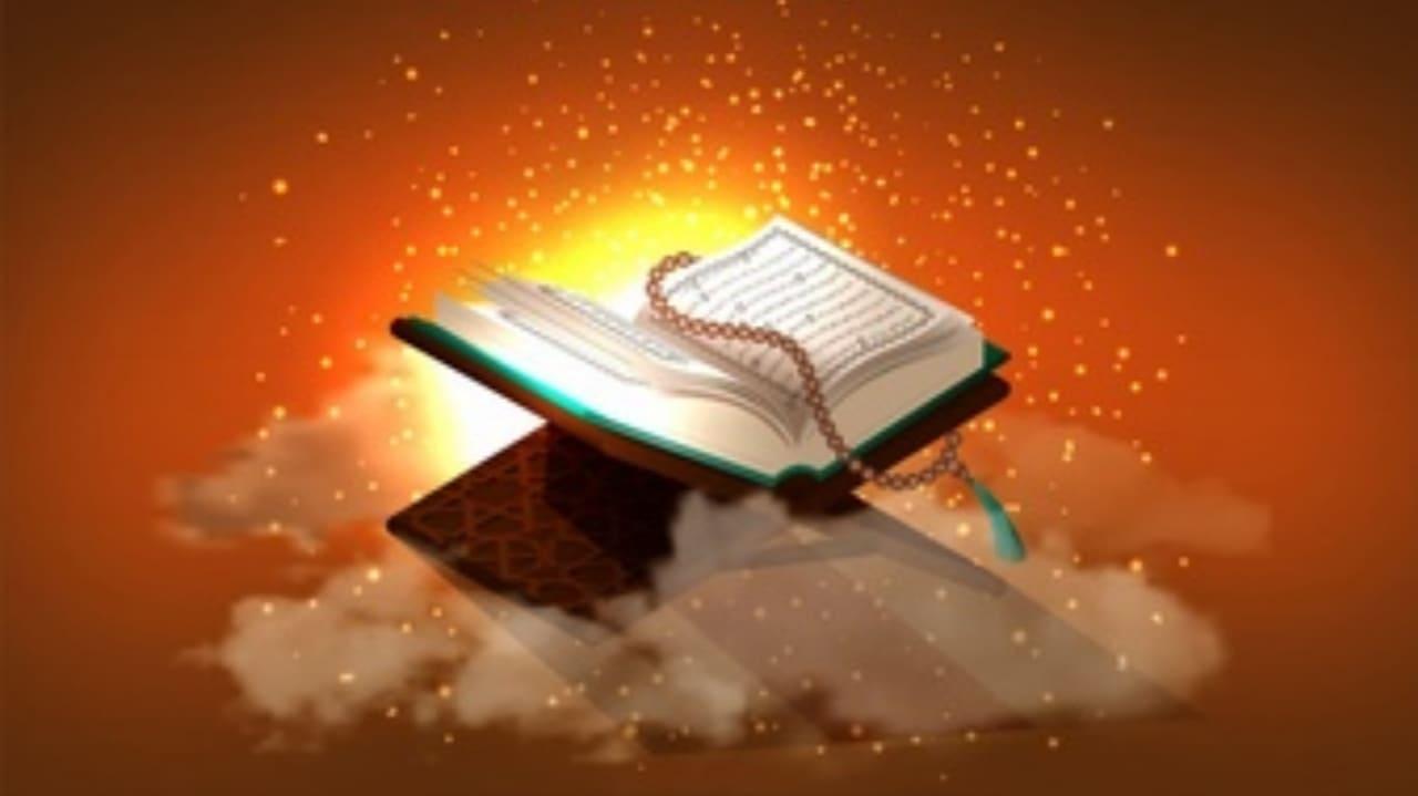 Tentang Nuzulul Qur'an