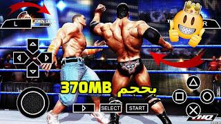 تحميل لعبة المصارعة wwe all stars نسخة Lite بحجم 371 ميجا فقط لمحاكي PSP للاندرويد و الايفون