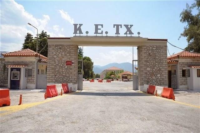 Αυτή είναι η απόφαση για παραχώρηση έκτασης του ΚΕΤX (Πάτρα) στο ΥΠ.ΠΡΟ.ΠΟ. (ΕΓΓΡΑΦΟ)