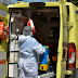 Προσλήψεις σε νοσοκομεία- ΕΚΑΒ  χρηματοδοτεί  με 6, 074 εκ. ευρώ το Ε.Π. «Ήπειρος 2014-2020»