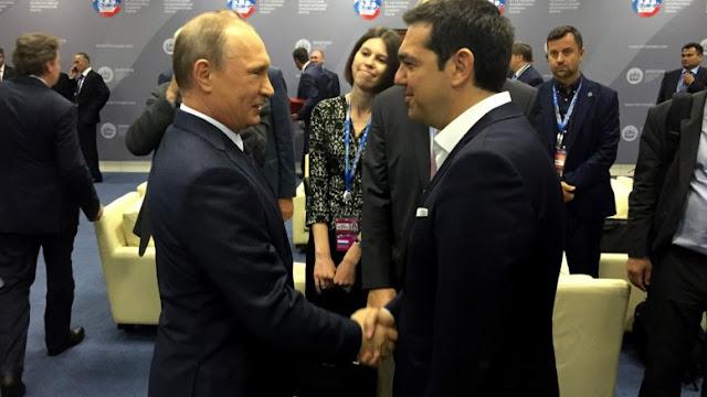 """Πούτιν: """"Συνεργασία Ελλάδας - Ρωσίας για ειρήνη και ευημερία"""""""