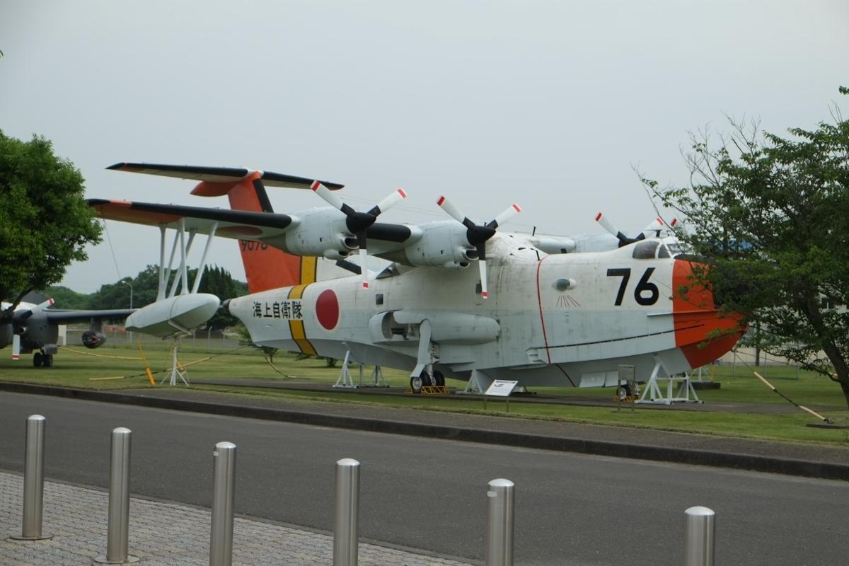 大神戸共榮圈: 鹿屋航空基地 資料館 ⑥