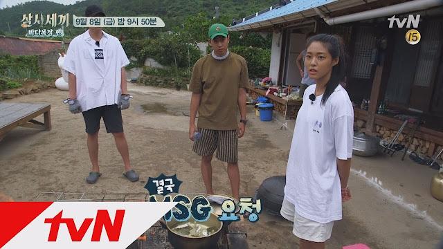 《一日三餐》海洋牧場篇第6集預告-雪炫來啦