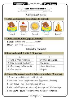 امتحان لغة انجليزية للصف الثالث الابتدائى الترم الثانى 2021 علي الوحدة السابعة لمستر احمد نبيل