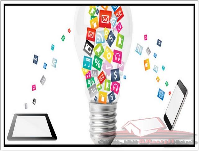 5 الطرق الأكثر فعالية لدفع حركة المرور إلى موقع الويب الخاص بك