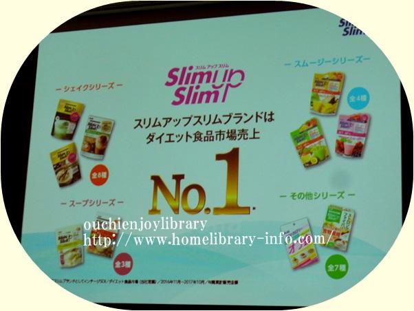 アサヒグループ食品 「スリムアップスリム糖質コントロール高たんぱくシェイク カフェラテ」