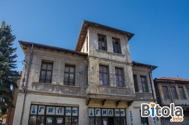 Architecture - Bitola city, Macedonia