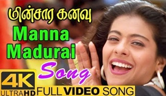 Manna Madurai Song | Minsara Kanavu Tamil Movie