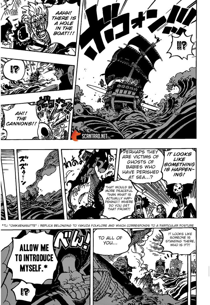 One Piece Manga Chapter 976 - Image 016