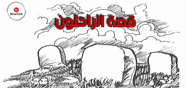 عصير الكتب ، قصص عربيه ، قصص العربيه ، قصص عربية ، قصة عشق