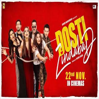 Dosti Zindabad (2019) MP3 Songs