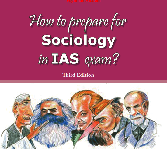 Download How to Prepare for Sociology in IAS Exam ?