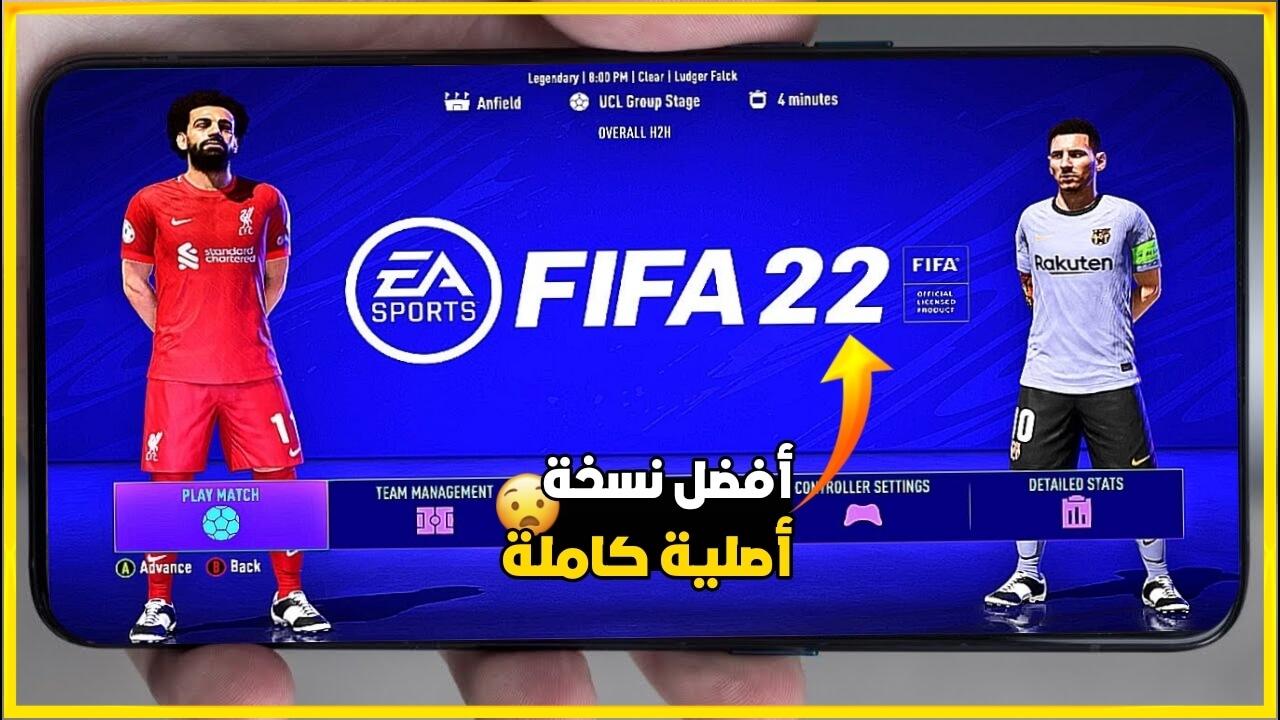 حصريا تحميل لعبة fifa 21 apk + obb + data offline للاندرويد بالتعليق الصوتي | تحميل افضل العاب كرة قدم للاندرويد بدون نت