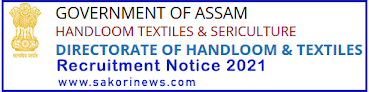 Handloom & Textiles Assam Demonstrator Recruitment 2021