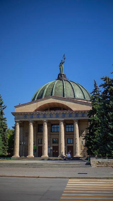 Волгоград планетарий купол советский