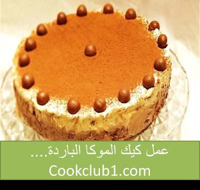 http://www.cookclub1.com/2017/08/blog-post_18.html