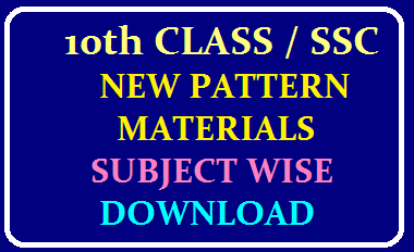 /2019/12/AP-10th-CLASS-SSC-NEW-PATTERN-MATERIALS-Download-Subject-Wise.html