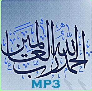 Download Kumpulan Lantunan Al Fatihah Mp3 Yang Sangat Merdu