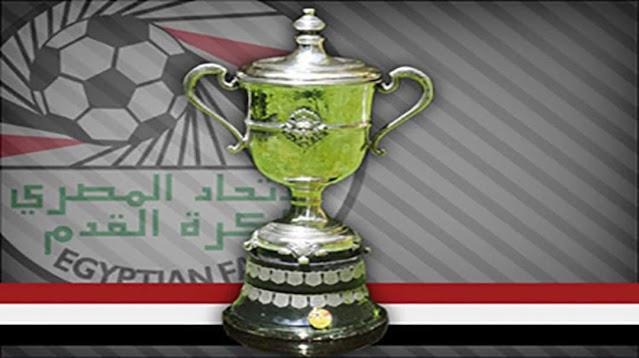 اتحاد الكرة يجري تعديلات على مباريات دور ال 16 من كأس مصر
