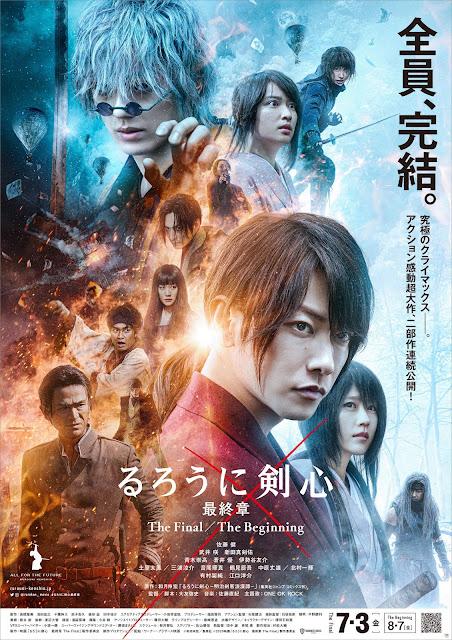 'Rurouni Kenshin: Final / El Comienzo':  Yusuke Iseya y Tao Tsuchiya confirmados al reparto, y nuevo póster