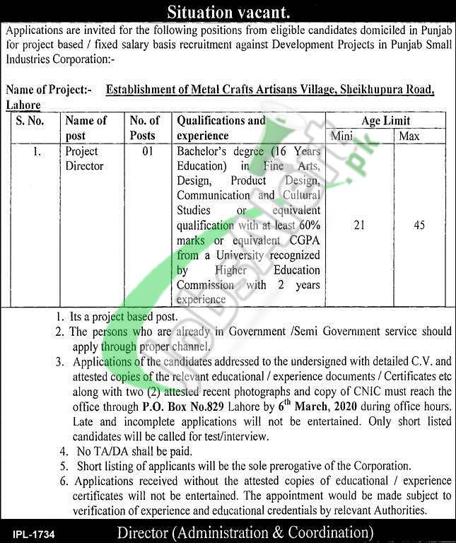 Jobs in Punjab Small Industries Corporation 2020