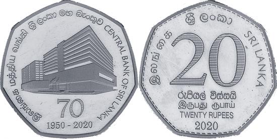 Sri Lanka 20 rupees 2020 - 70th Anniversary of The Central Bank of Sri Lanka