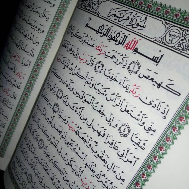 6 Ulama Ini Pakai Ayat Al Quran Untuk Berbagai Kebutuhan