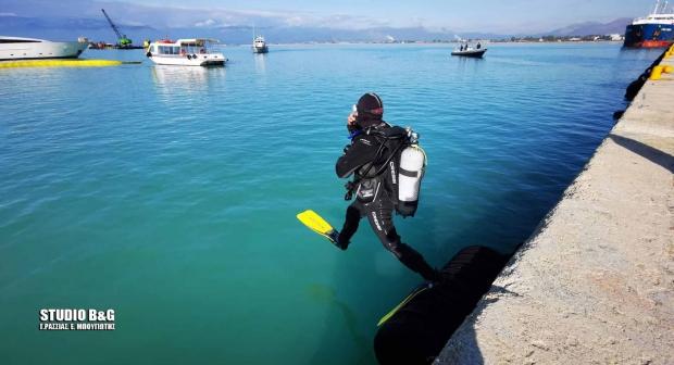 Άσκηση καταπολέμησης εικονικής ρύπανσης στο λιμάνι του Ναυπλίου