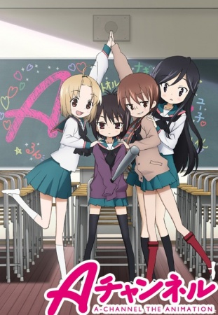 A-Channel BD Batch Subtitle Indonesia + 2 Ova