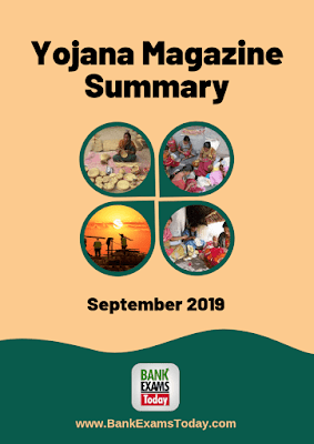 Yojana Magazine Summary: September 2019